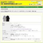 消費者庁リコール-2
